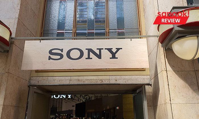 [IFA 2019] พาชม Sony WI-1000X M2, Sony Xperia 5 และอุปกรณ์รุ่นใหม่ที่น่าจับตามอง
