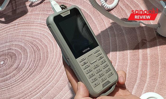 [IFA 2019] จับของจริงกับมือถือจาก Nokia 6.2 / 7.2 และฟีเจอร์โฟนตัวใหม่ล่าสุด