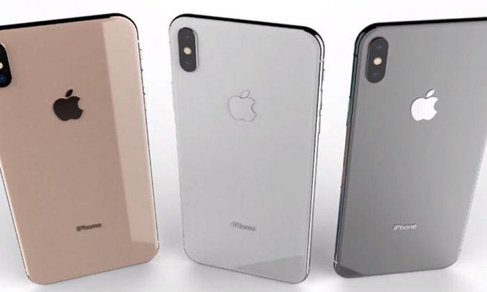 นักวิเคราะห์คาด Apple อาจตั้งชื่อ iPhone รุ่นใหม่ปี 2018 ให้เรียบง่าย