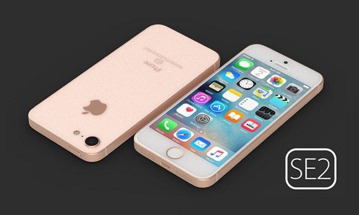 iPhone SE 2 เผยข้อมูลล่าสุด มาพร้อมจอไซส์เล็ก 4 นิ้ว ปุ่มโฮมสแกนนิ้ว Touch ID