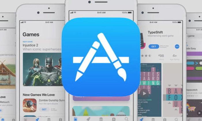 Apple เริ่มลบแอปใน App Store ที่แอบแชร์ข้อมูล Location ของผู้ใช้ไปยังแหล่งอื่น