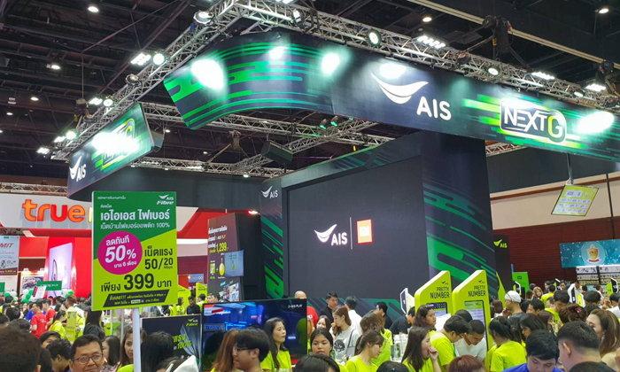 ส่อง! โปรโมชั่นมือถือจากบูธ AIS ในงาน Thailand Mobile Expo 2018 Hi-End