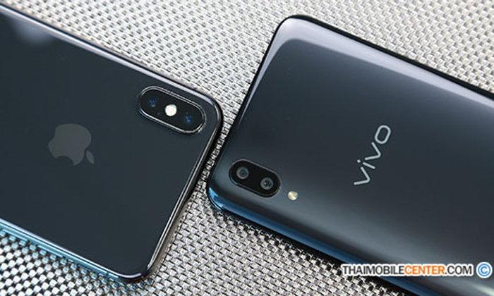 เปรียบเทียบดีไซน์ Vivo X21 กับ iPhone X เรือธงจอไร้ขอบสองค่ายสองสไตล์