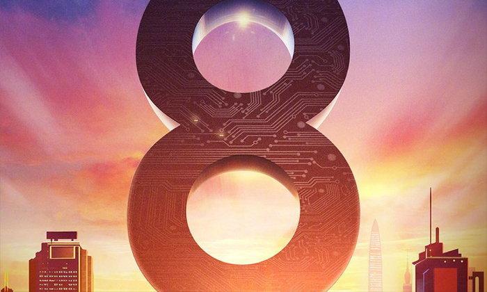 Xiaomi ประกาศเปิดตัว Mi 8 วันที่ 31 พฤษภาคมนี้
