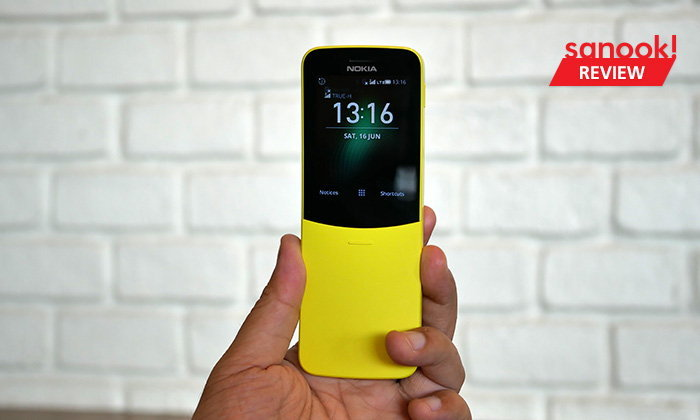 """รีวิว """"Nokia 8110 4G"""" การกลับมาของมือถือกล้วยหอม ในยุค 4G ครองเมือง"""
