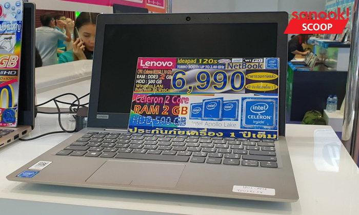 "3 Notebook ราคาไม่เกิน 10,000 บาทที่น่าใช้สำหรับคนมีงบไม่มาก ภายในงาน ""Commart JOY 2018"""