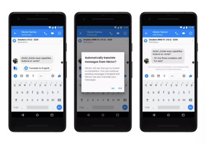 """""""Facebook Messenger"""" อัพเลเวลใหม่แปลภาษาให้อัตโนมัติ"""