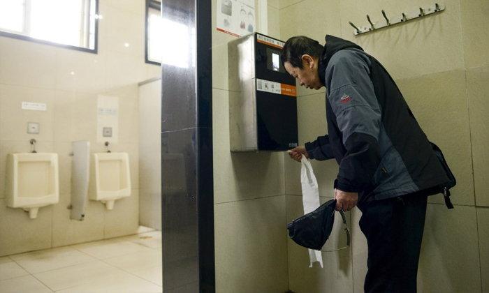 """จีนพัฒนาแอป """"ช่วยหาห้องน้ำสาธารณะ"""" ออกมาใช้แล้ว"""