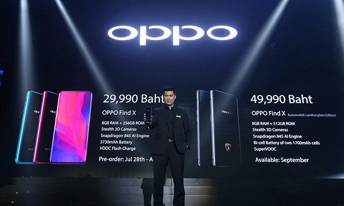 'ออปโป้' ทำเซอร์ไพรส์กลางงานฉลอง 10 ปี! เปิดตัว OPPO Find X ดีไซน์แห่งอนาคต