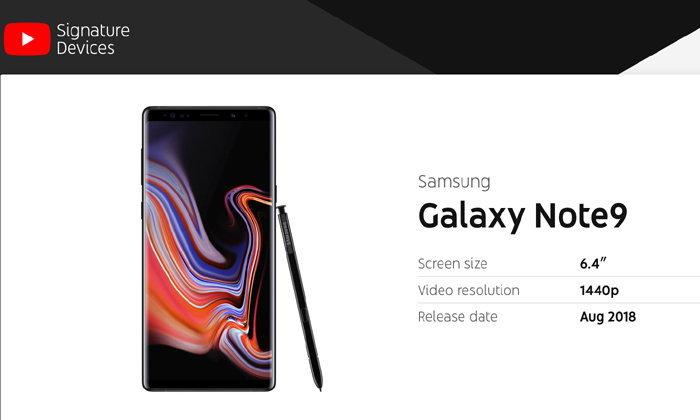 ไร้เงาไอโฟน! YouTube แนะนำ Galaxy Note 9 เป็นสมาร์ทโฟนที่ดู YouTube ได้ดีที่สุด