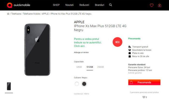 """เครือข่ายมือถือในโรมาเนียขึ้นเว็บเปิด Pre-Order """"iPhone Xs"""" ทั้งๆ ที่ Apple ยังไม่เปิดตัว"""