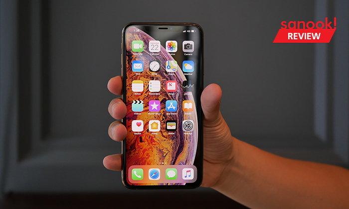 """รีวิวทดลองใช้ """"iPhone XS Max"""" ในระยะเวลา 1 วัน กับสุดยอดมือถือของ Apple ที่แพงที่สุดและดีที่สุด"""