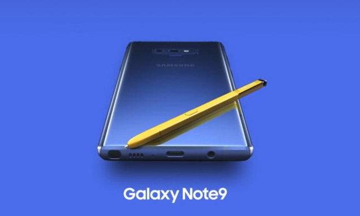 """""""Samsung Galaxy Note 9"""" ขายในเกาหลีใต้ทะลุ 1 ล้านเครื่อง แต่ไม่ทำลายสถิติของ Note 8"""