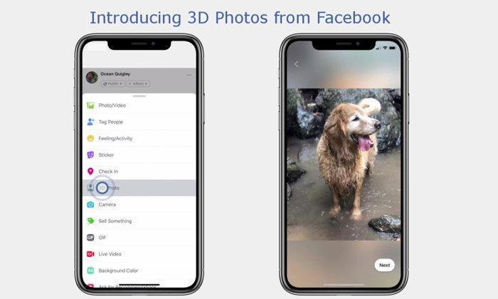 "สอนทำภาพ ""3D Photo บน Facebook ของเล่นใหม่ที่ใครๆ ก็เล่นกัน"