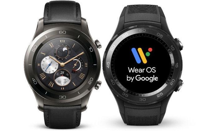 """""""Wear OS"""" เปิดตัวเวอร์ชั่น H รุ่นใหม่เน้นประหยัดพลังงานเป็นหลัก"""
