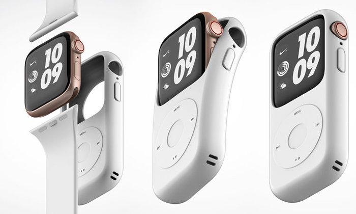 """ชมเคส Concept เคสของ """"Apple Watch"""" ที่จะแปลงร่างเป็น iPod ทรงเดิมๆ"""