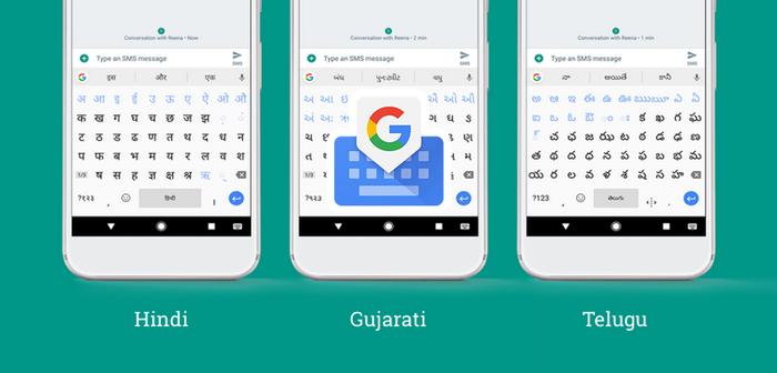 Google Keyboard รองรับตัวอักษรต่างๆ ครบ 500 ภาษาในระยะเวลา 2 ปี นับตั้งแต่เปิดตัวครั้งแรก