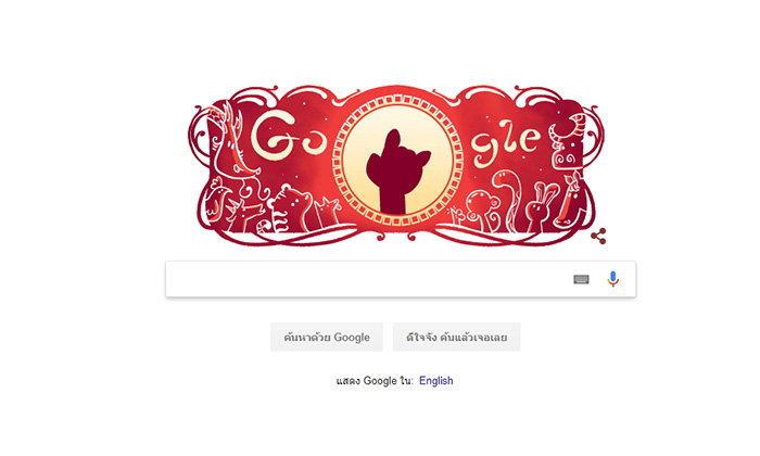 """""""Google"""" เปิดตัว Doodle รับตรุษจีน พร้อมเกมทำมือเงาเป็นนักษัตร"""