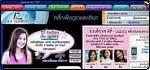 เว็บ TTTonline.netสื่อฮิตนักท่องเน็ต หวังเป็นคอมมูนนิตี้แหล่งรวมพลคนเว็ป