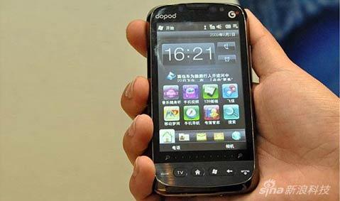 PDA Phone ที่ใช้ระบบปฎิบัติการ Windows Mobile และแถมยังสามารถรับชม TV ได้อีกต่างหาก โดยเครื่องรุ่นนี