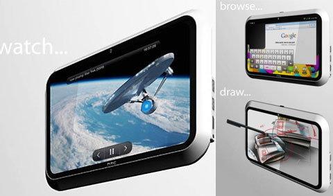 HTC HD3 สเปคเทพ ที่หลายคนฝันถึง