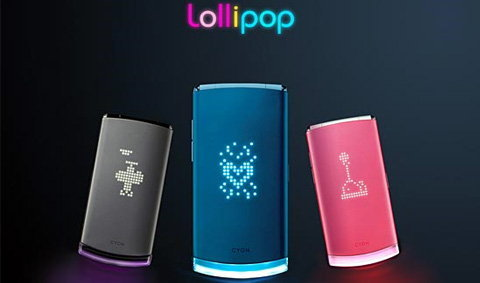 """แอลจีส่ง """"Lollipop"""" มือถือสุดฮิปต้อนรับเทศกาลวาเลนไทน์"""