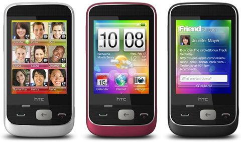 HTC Smart ราคาไม่ถึง 7 พัน เตรียมลุยตลาดในไทย
