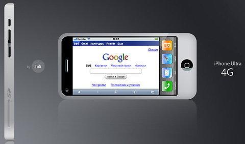 ลือมีการเปิดเผยราคา iPhone 4G