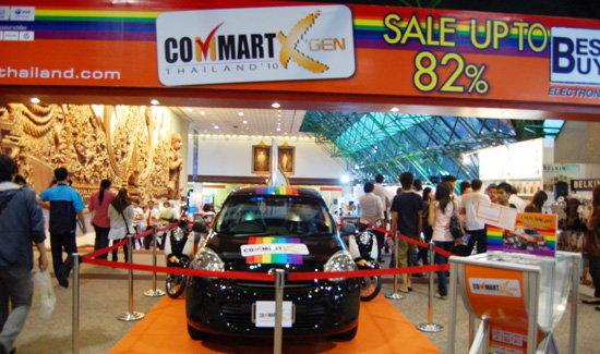 [ยิงสด]โปรโมชั่น Commart X Gen 2010 ละเอียดที่สุด !!!