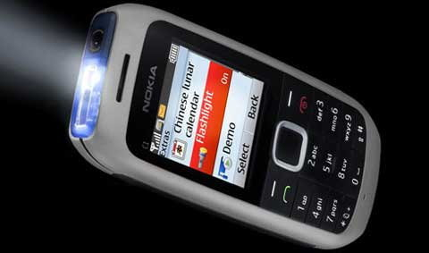 โนเกียเปิดตัว Nokia C1-00 ราคาประหยัดในระบบ 2 ซิมในราคา 1,270 บาท