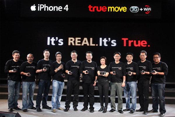 ทรูมูฟ พร้อมเปิดตัว iPhone 4 ยิ่งใหญ่ 24 กันยายนนี้