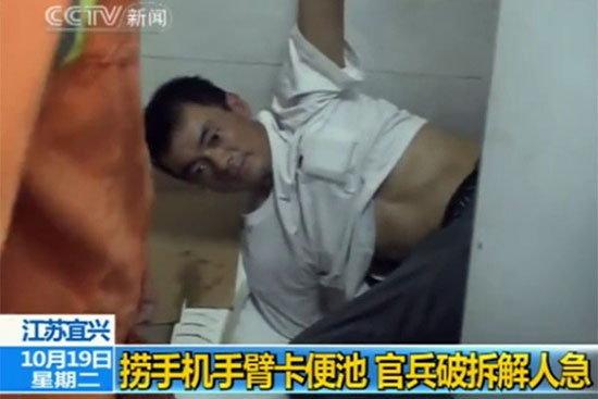 หนุ่มจีนดวงซวยล้วงมือถือในส้วมแขนติดคอห่านนานนับชั่วโมง!