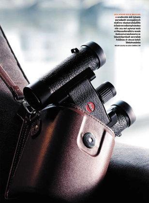 กล้องส่องทางไกล LEICA ULTRAVID 8X20 BL BINOCULARS