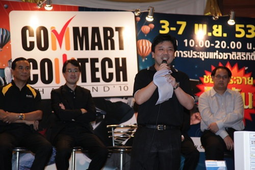 """งาน""""คอมมาร์ต คอมเทค ไทยแลนด์ 2010 """"งานเดียวที่คอไอทีไม่ควรพลาด"""