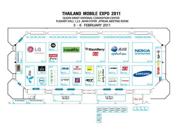 โปรโมชั่นรอบแรก Thailand Mobile Expo 2011 มาแล้ว