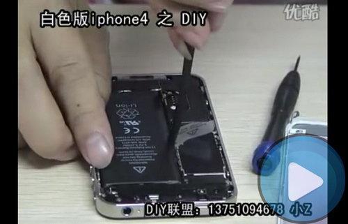 iPhone 4 สีขาวทำเองก็ได้ง่ายจังในสไตล์ DIY แดนมังกร (+คลิปสาธิต)!