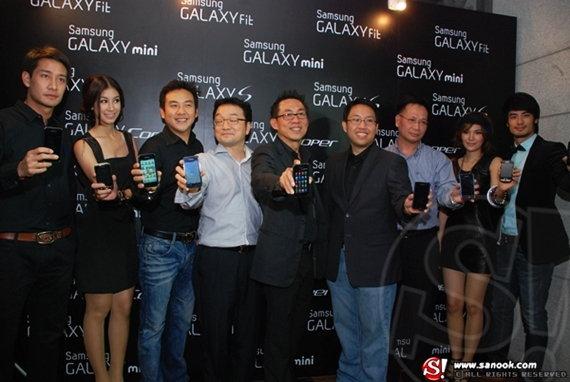 Samsung บุกไทยควงกาแลคซี่มา 4 รุ่น เริ่มต้นที่ 5,900 บาท
