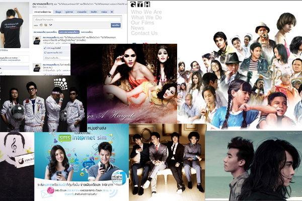 10 อันดับFan Page facebook ในเมืองไทย