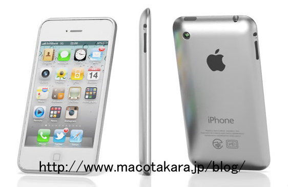 iPhone 5 รุ่นนีอาจหันไปใช้อลูมิเนียมเป็นวัสดุ!!