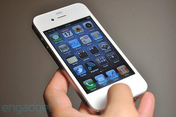 ช็อค! iPhone 4 สีขาวอาจจะเปิดตัวในไทยก่อนสิ้นเดือนนี้!