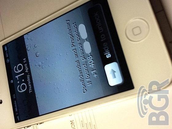 [ข่าวลือ]ด่วน iPhone รุ่นต่อไปจะไม่ใช่ iPhone 5 แต่มันคือ iPhone 4s