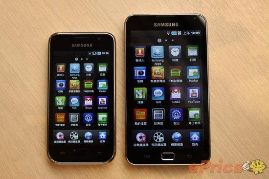 Galaxy S WiFi มาใหม่! โทรไม่ได้ แต่ราคาแค่ 7,900 บาท