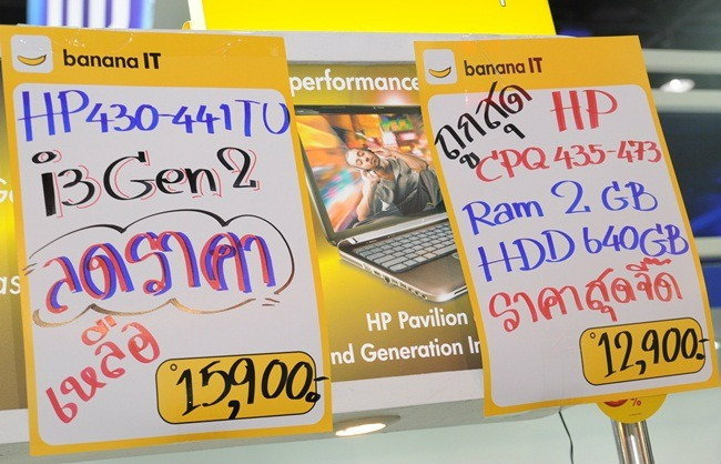 พาทัวร์ Commart X Gen 2011ลดสุด ๆ กว่าทุกงาน [2]