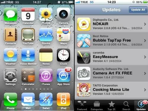 มือใหม่สมาร์ทโฟน: วิธีอัพเดตแอพฯ บน iPhone และ Android