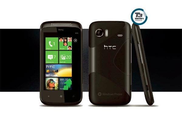 HTC 7 MOZART ครบเครื่องทุกความต้องการ
