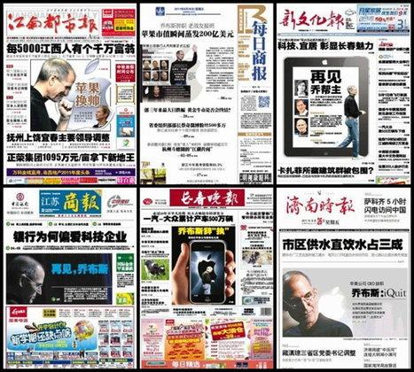 แล้วอั๊วจะก๊อปใคร!? สื่อจีนพร้อมใจกันพาดหัวเรื่องการลาออกของ Steve Jobs!