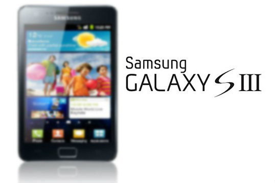 หลุดแล้ว Samsung Galaxy S III