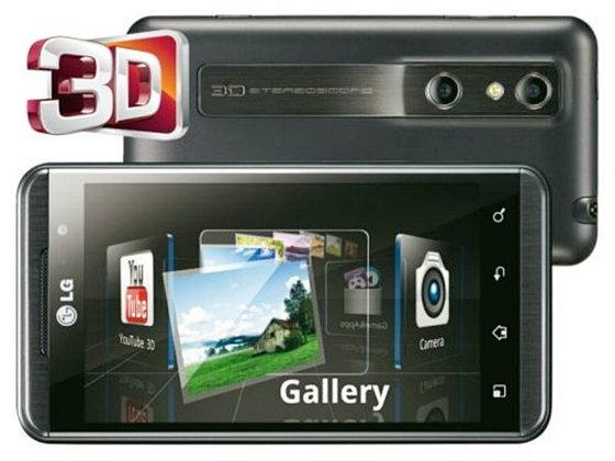 Review: LG Optimus 3D แอนดรอยด์ 3 มิติสเปคแรงทะลุจอในราคาที่คุณสัมผัสได้!