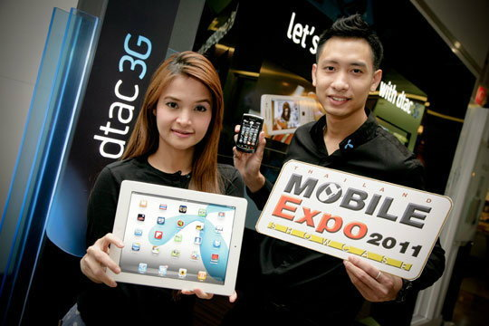 iPad 2 จาก DTAC มอบข้อเสนอพิเศษให้กับลูกค้าที่ซื้อเครื่องในงาน Thailand Mobile Expo 2011!