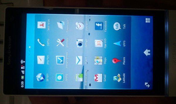 หลุด Sony Ericsson Xperia รุ่นล่าสุด Nozomi LT26i ทั้งบางและแรง